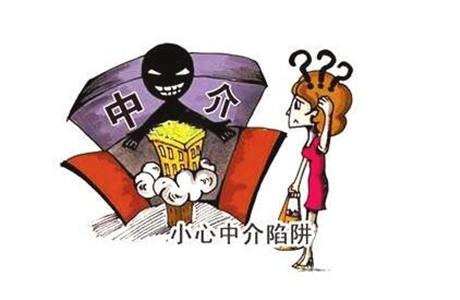 西安赴美生子哪家好?不良中介都有哪些套路?